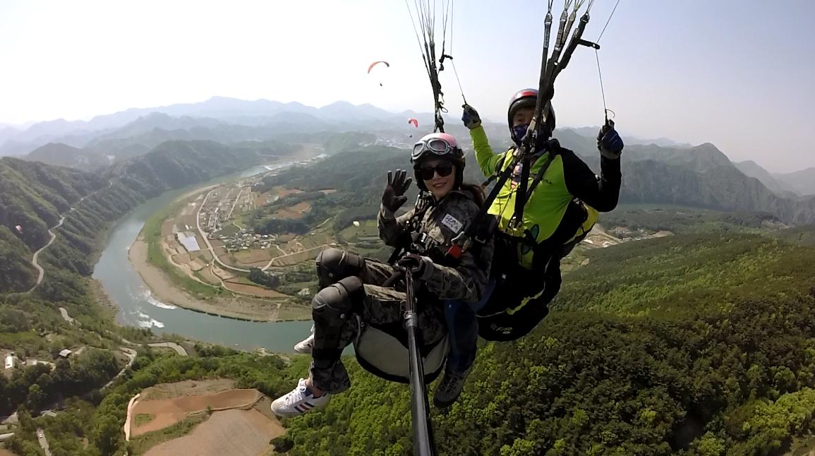 Paragliding in Daegu - PARAGLIDING IN KOREA